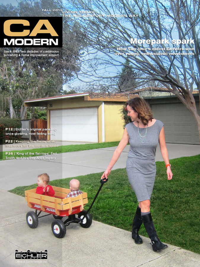New CA-Modern Is in the Mail